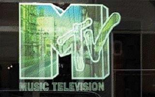 logo_displahy