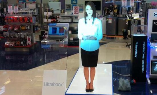 mannequin_promotion