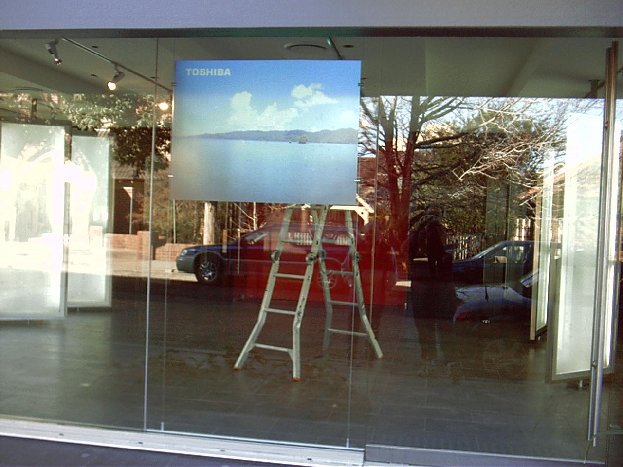 sunlight glass screen