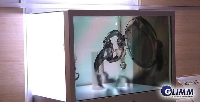Transparent LCD