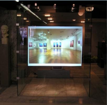 Rear projection screen